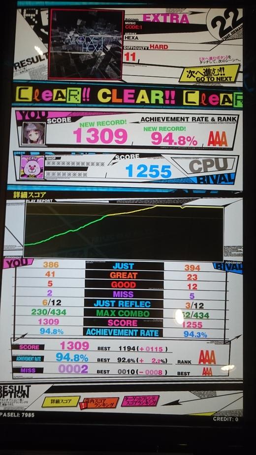 f0019846_2121210.jpg