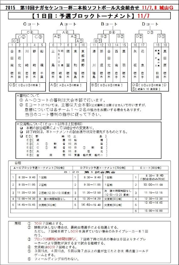 b0249247_1847683.jpg