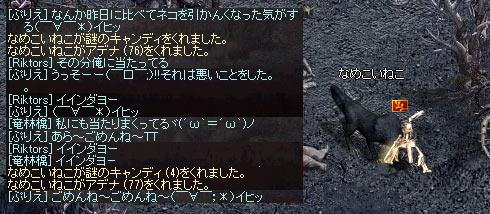 f0015853_11385253.jpg