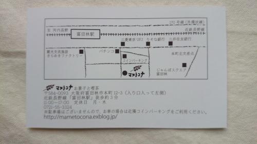 b0346961_16093359.jpg