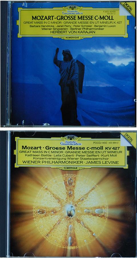 モーツァルトの「大ミサ曲 ハ短調 K.427(417a ) 」_d0021969_13322530.jpg