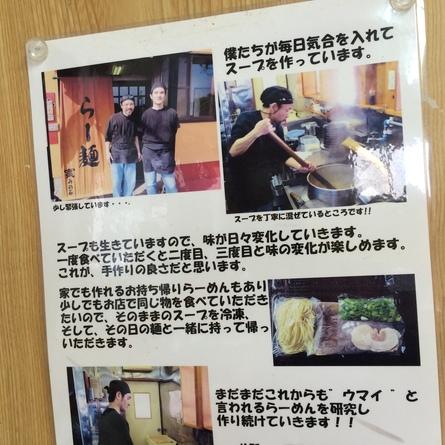 10/30 店長日記_e0173381_18525010.jpg