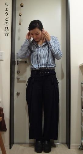 夫のシャツで冷え取りファッション15 10/30_c0342582_23073128.jpg