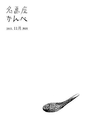 f0035084_19552326.jpg
