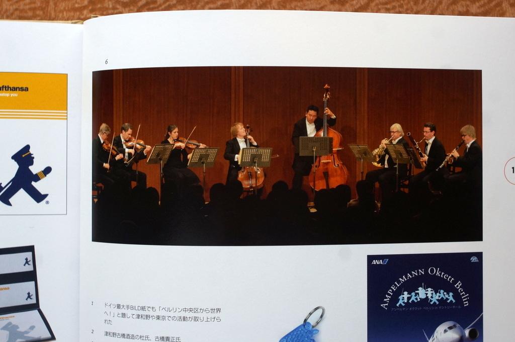 AMPELMANNブック日本版完成しました!_c0180686_07551597.jpg