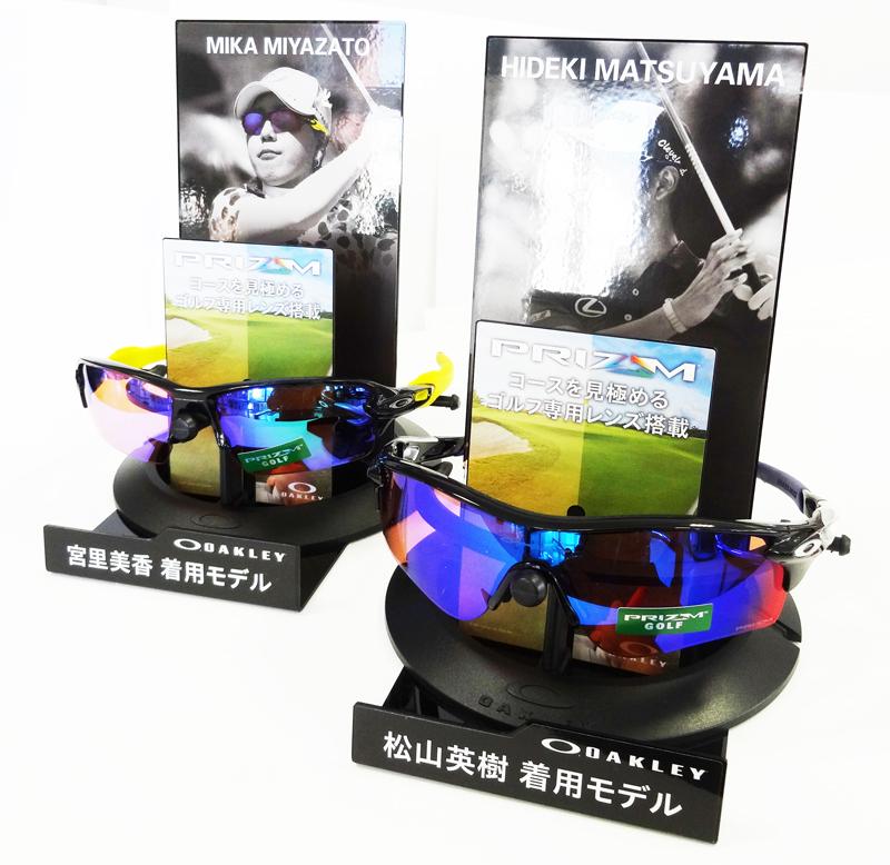 OAKLEYゴルフサングラス2015年日本数量限定スカルコレクションRADARLOCK・FLAK2.0アジアフィット入荷!_c0003493_16522733.jpg