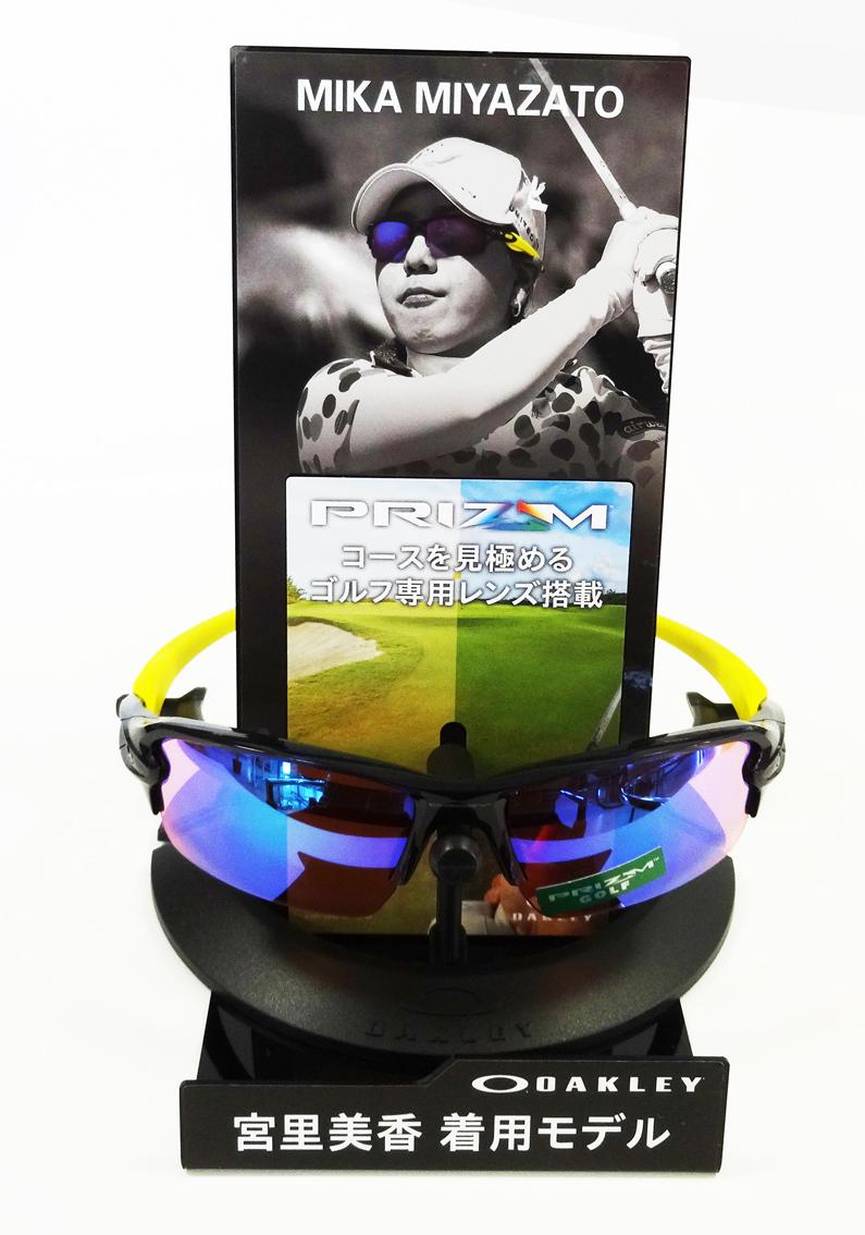 OAKLEYゴルフサングラス2015年日本数量限定スカルコレクションRADARLOCK・FLAK2.0アジアフィット入荷!_c0003493_16565450.jpg