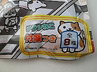 ねこあつめ②_e0290193_19173545.jpg