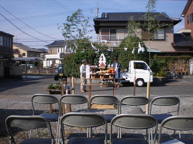 大住の家 地鎮祭_e0145995_20144272.jpg