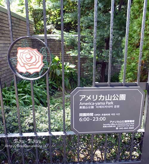 横浜西洋館めぐりハロウィンーその2_d0128697_1517019.jpg