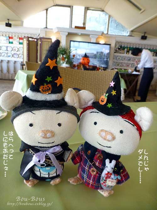 横浜西洋館めぐりハロウィンーその2_d0128697_15172817.jpg