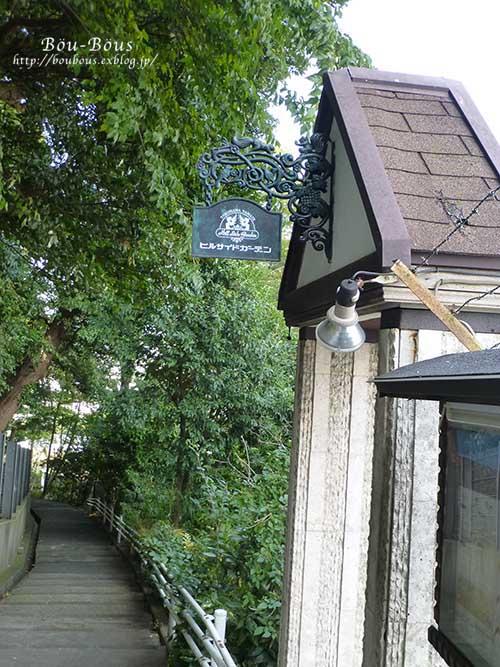 横浜西洋館めぐりハロウィンーその2_d0128697_1517937.jpg