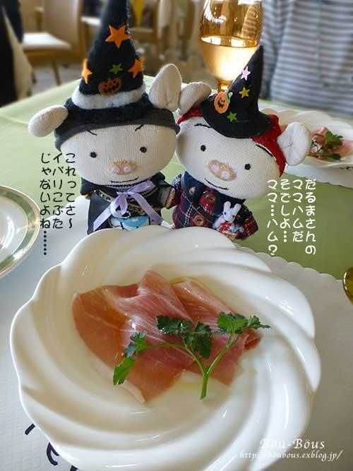 横浜西洋館めぐりハロウィンーその2_d0128697_15404021.jpg