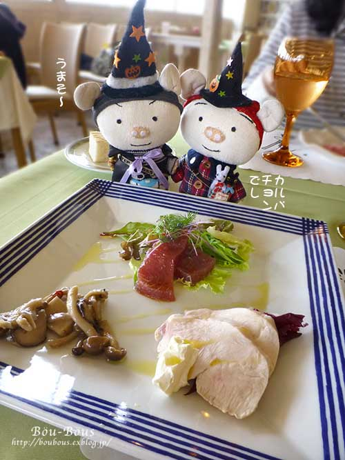 横浜西洋館めぐりハロウィンーその2_d0128697_1545657.jpg