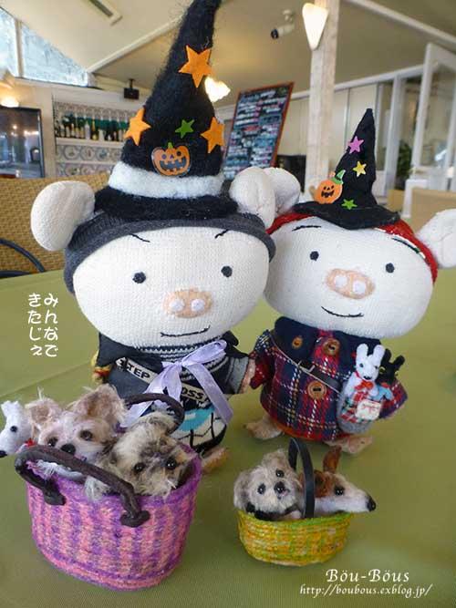 横浜西洋館めぐりハロウィンーその2_d0128697_15551681.jpg
