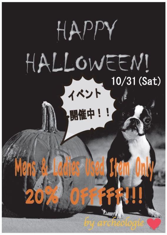 2015,10/31(Sat)  Happy Halloween Sale!! _b0200198_20365902.jpg