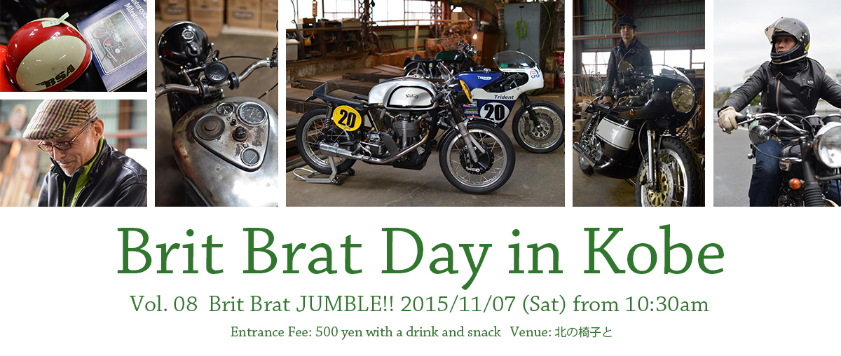 Brit Brat Day & Jumble in 神戸 11月7日(土)_f0200399_2134826.jpg