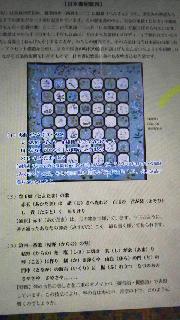c0161301_2331021.jpg