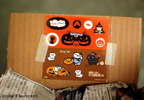 京都からの素敵な小包♪_b0253205_05192187.jpg