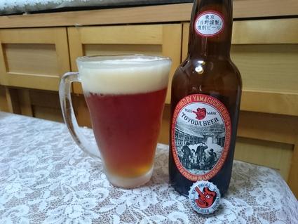 夜勤明けのビールVol.252 石川酒造 TOYODAビール 330ml¥500_b0042308_1845274.jpg
