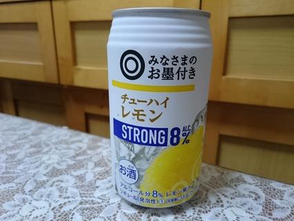 夜勤明けのビールVol.252 石川酒造 TOYODAビール 330ml¥500_b0042308_18455312.jpg