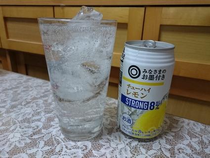 夜勤明けのビールVol.252 石川酒造 TOYODAビール 330ml¥500_b0042308_1846380.jpg
