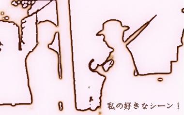f0205317_8404320.jpg