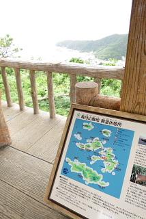 心に沖縄を持つわ・た・し。_d0046025_011090.jpg