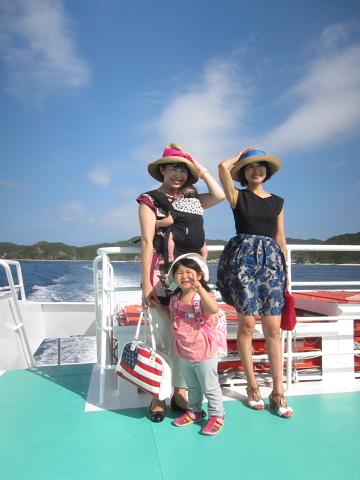 心に沖縄を持つわ・た・し。_d0046025_040136.jpg