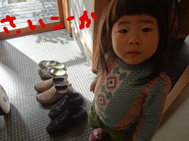 f0148927_646021.jpg