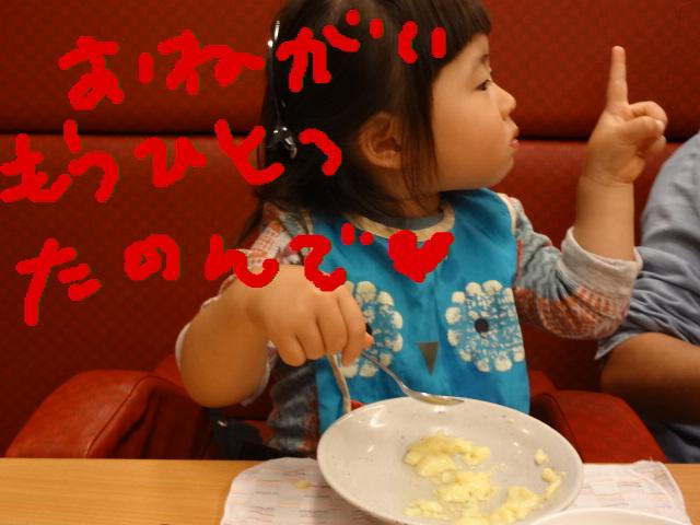 f0148927_6531083.jpg
