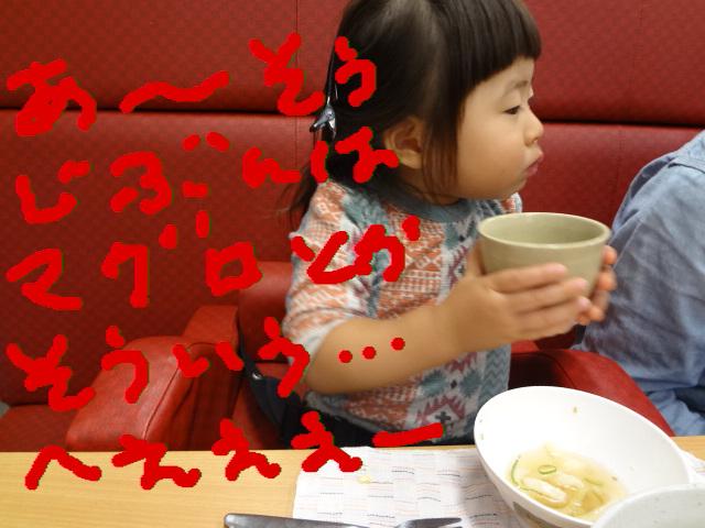 f0148927_655257.jpg