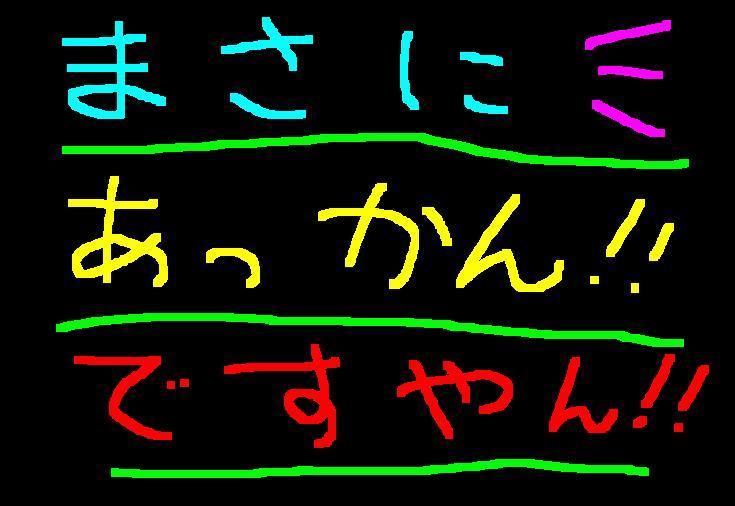 f0056935_20177100.jpg