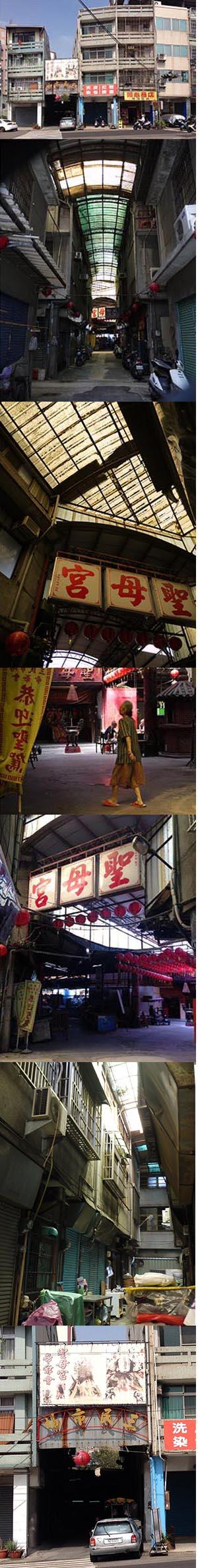 台湾旅行2・ニ日目_f0152544_10595711.jpg