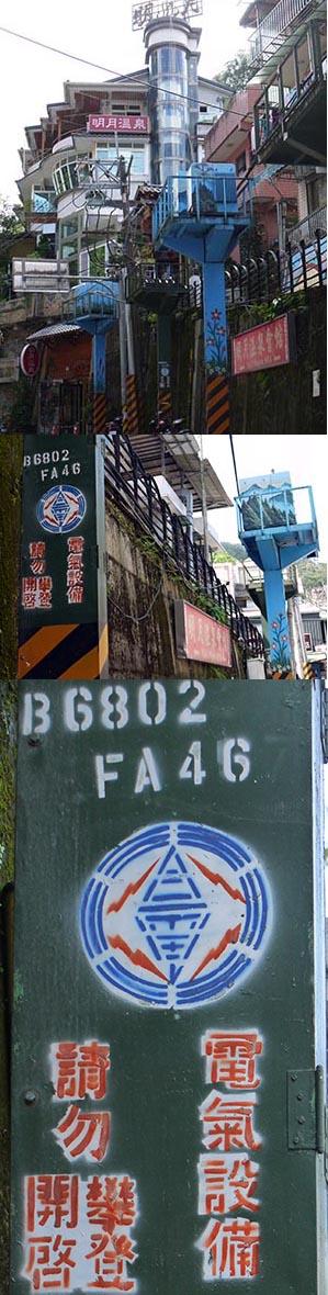 台湾旅行2・四日目_f0152544_1193697.jpg