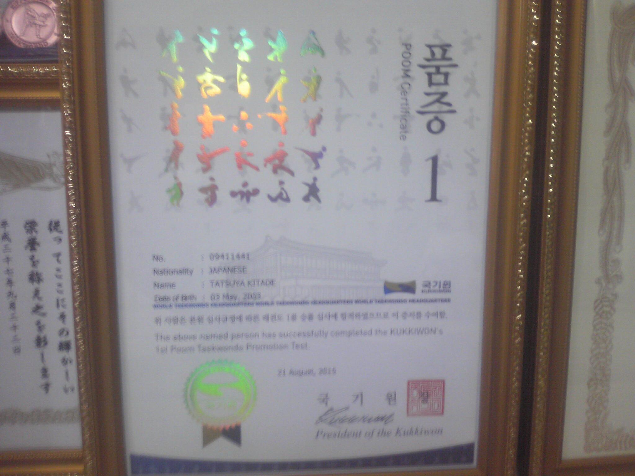 f0167951_1804022.jpg