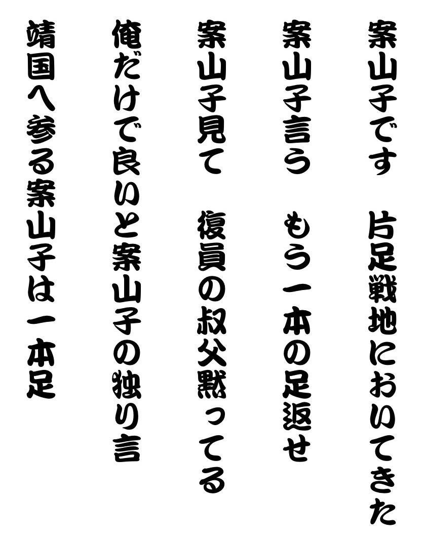 b0142158_2153265.jpg