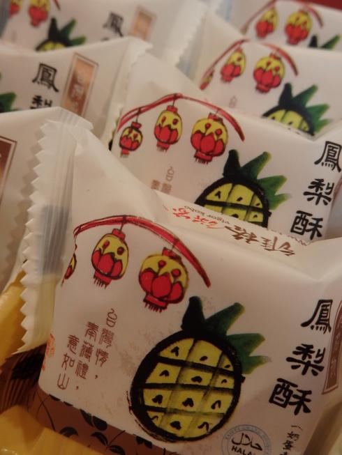 trick or treat。。。Happy Halloweenの 温かなElevensesのティータイム♪ @台湾スイーツ♪☆.。†_a0053662_10584917.jpg