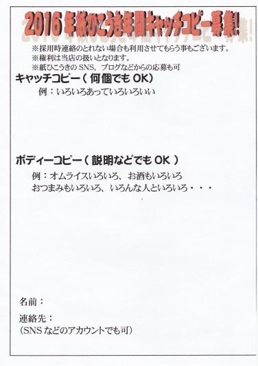 b0129362_19510279.jpg