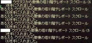 a0201367_2383299.jpg