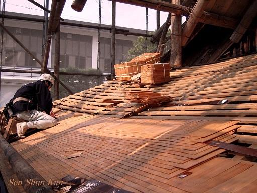 文化財建造物の保存修理 東寺観智院客殿 2015年_a0164068_20403841.jpg