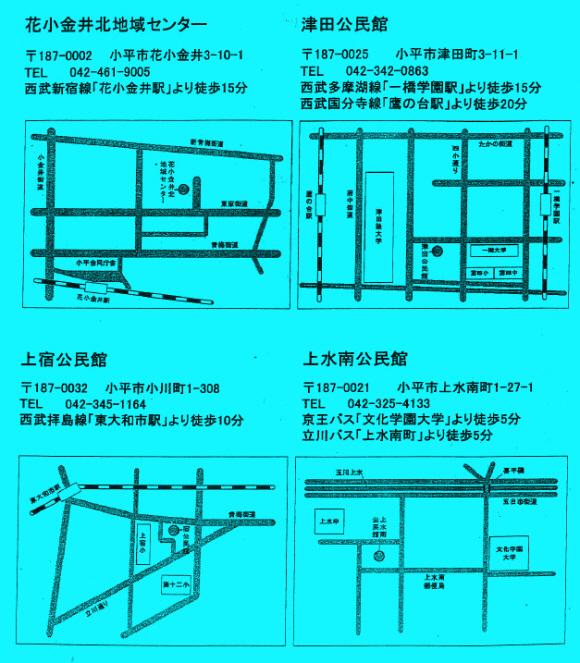 市民と議会の意見交換会のおしらせ_f0059673_01111636.jpg