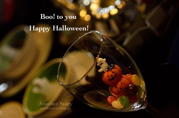 halloween week ~ 6_a0238574_08255894.jpg