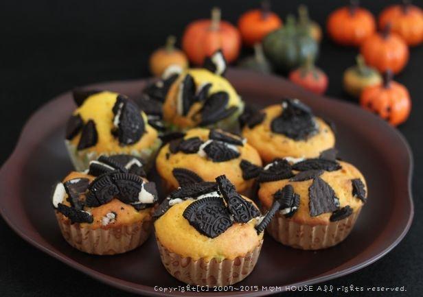 Happy Halloween♪_c0139375_1533741.jpg