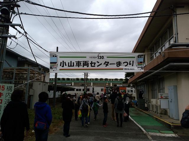 小山車両センタ~まつり_a0268377_14524412.jpg