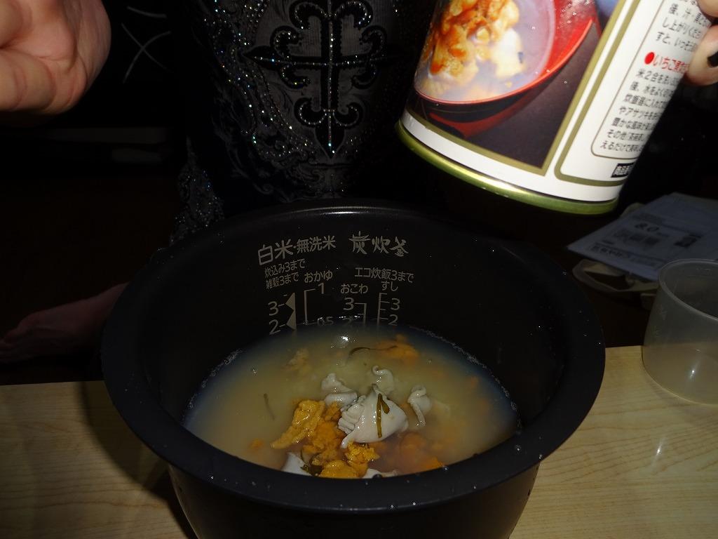 いちご煮炊き込みご飯_d0061678_14245515.jpg