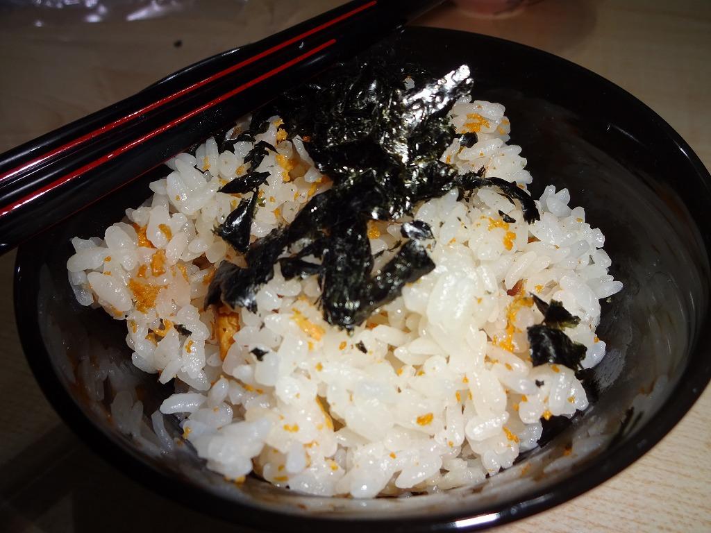 いちご煮炊き込みご飯_d0061678_14264028.jpg