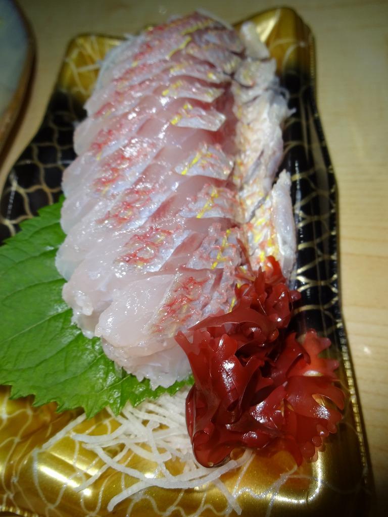 いちご煮炊き込みご飯_d0061678_14361277.jpg