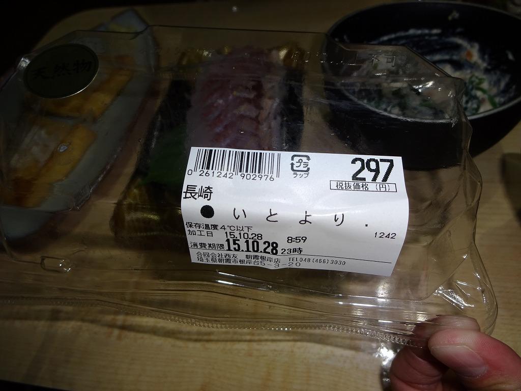 いちご煮炊き込みご飯_d0061678_14362251.jpg
