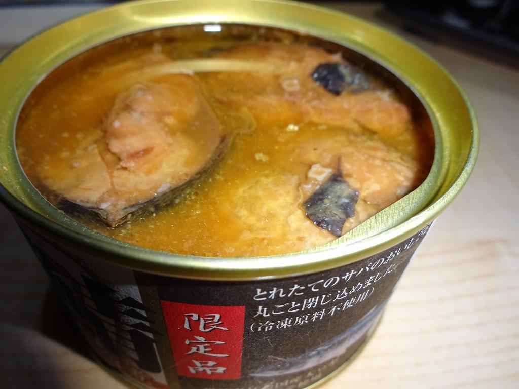 いちご煮炊き込みご飯_d0061678_1438177.jpg